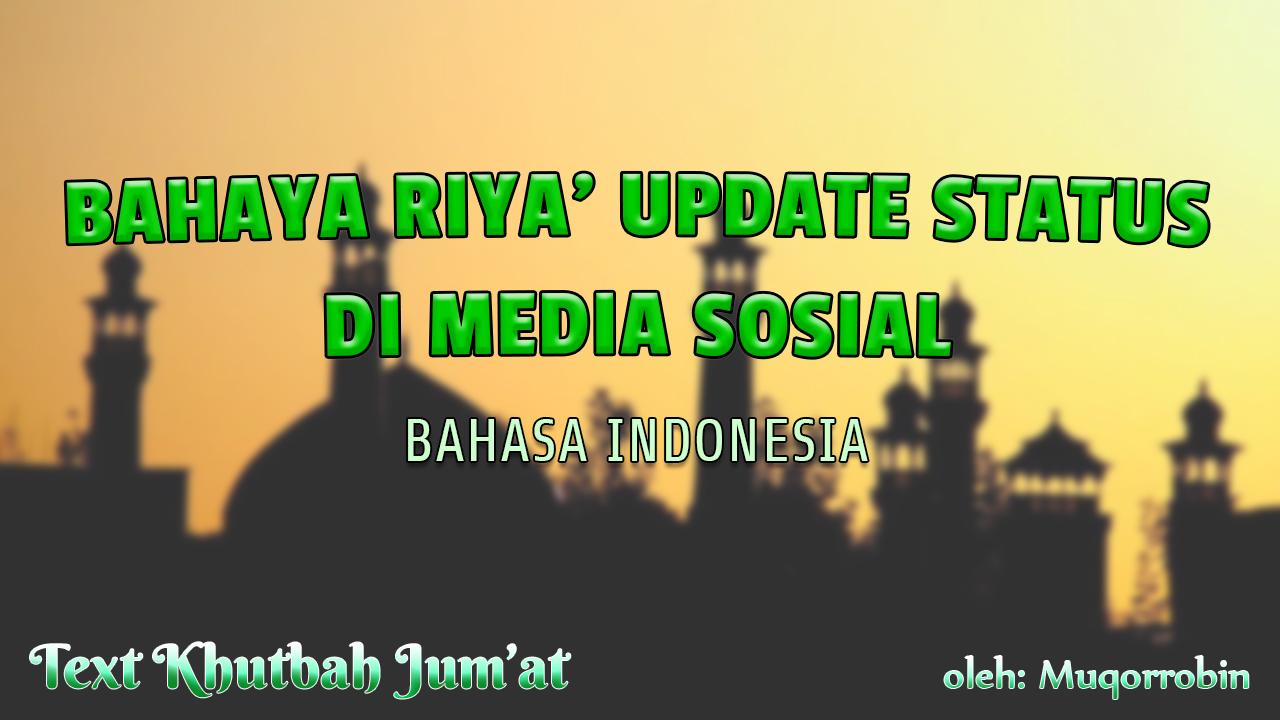 KHUTBAH JUM'AT - BAHAYA RIYA' UPDATE STATUS DI MEDIA SOSIAL