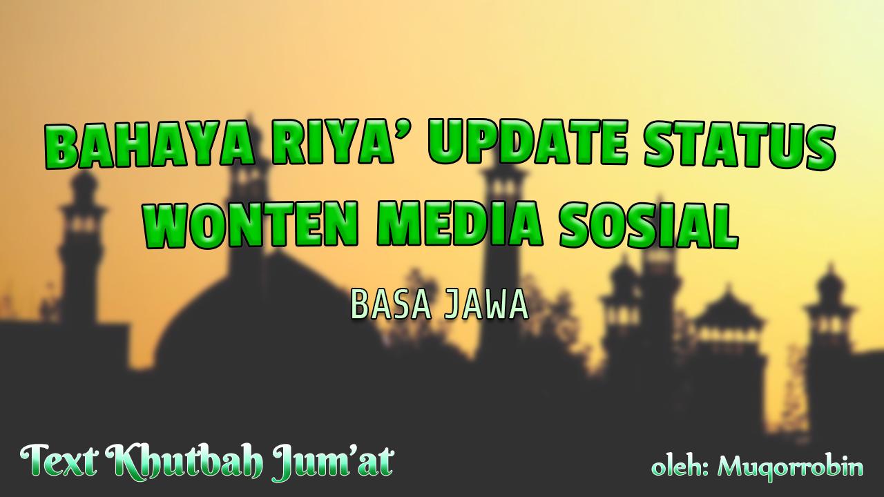 BAHAYA RIYA' UPDATE STATUS WONTEN MEDIA SOSIAL - KHUTBAH JUM'AT BAHASA JAWA