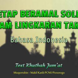 Khutbah jumat nu bahasa indonesia