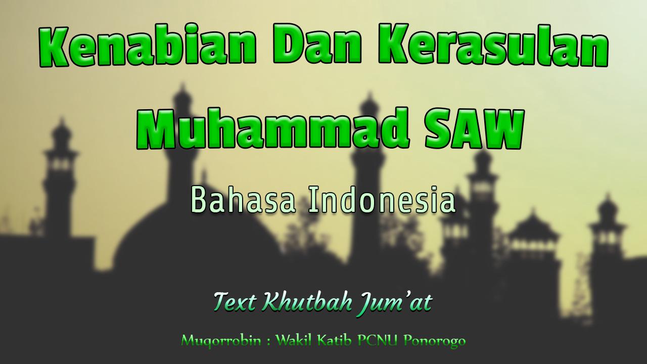 Khutbah Bahasa Indonesia NU