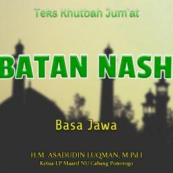 Teks Khutbah Jumat Singkat Basa Jawa NU - TAUBATAN NASHUHA