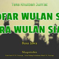 Teks Khutbah Jumat Basa Jawa NU - SHOFAR WULAN SAE, ORA WULAN SIAL